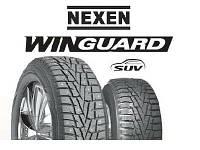 Шины Nexen Winguard WS62 225/70 R16 107T XL