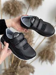 Детские кроссовки кожаные весна/осень черные Emirro 316 L Black Edition
