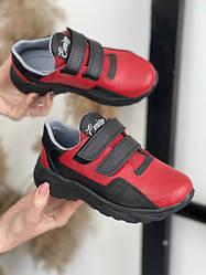 Детские кроссовки кожаные весна/осень красные Emirro 316 L Red Edition