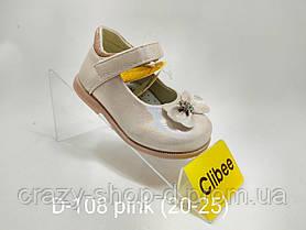 Розовые туфли на девочку TM Clibee