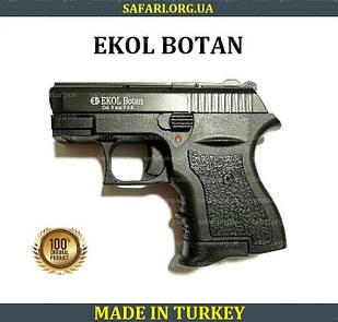 Стартовый пистолет Ekol Botan (Black) Сигнальный пистолет Ekol Botan Шумовой пистолет Ekol Botan