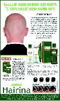 Хайрина - аюрведическая растительная формула от выпадения волос