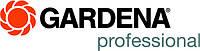 Gardena - поступление нового товара!