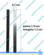 Ножи на электрорубанок  110 mm. ( узкие)