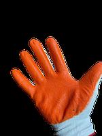 Перчатки трикотажные вампирки