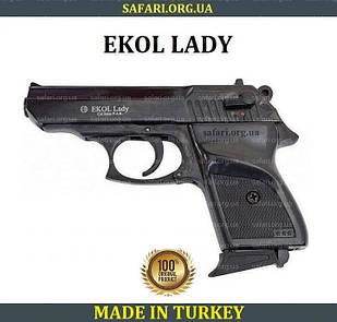 Стартовый пистолет Ekol Lady (Black) Сигнальный пистолет Ekol Lady Шумовой пистолет Ekol Lady