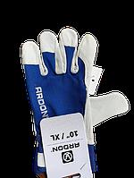Перчатки комбинированные ARDON Hobby