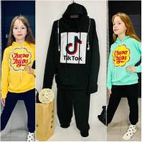 Дитячий-підлітковий костюм з нашивками худі з капишоном і штани (на ріст від 114 до 160см, багато нашивок)