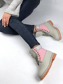 Женские ботинки Timberland (Термо)Gray Pink Blue