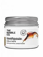 """Натуральная реминерализирующая зубная паста  Humble в стеклянной банке, со вкусом """"Кока - Кола"""" , 50 мл"""