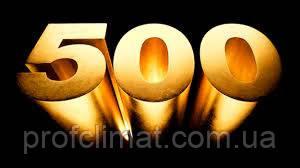 """Подарочный сертификат """" 500* """""""