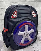 Детский рюкзак 7846 Купить детский рюкзак недорого в Одессе 7 км Рюкзак детский