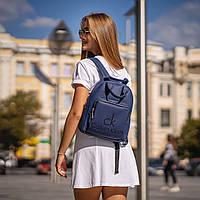 Стильный женский рюкзак с эко-кожи, модный городской рюкзачок для девушек, цвет синий