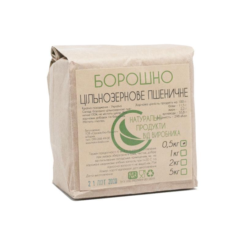 """Борошно цільнозернові пшенична, 500г , """"Борошно, олія"""""""