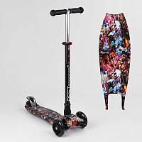 """Самокат A 25780 /779-1544 MAXI """"Best Scooter"""" (1) пластмассовый, 4 колеса PU, СВЕТ, трубка руля алюминиевая,"""