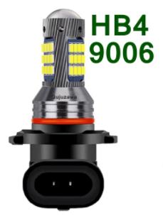 Светодиодная лампа HB4 9006 42SMD- 8Вт Mini (указана цена за 1шт 8Вт) 1200LM 6500K 12 В, фото 2