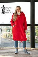 Женское пальто-кардиган из шерсти Альпака  р.48-56