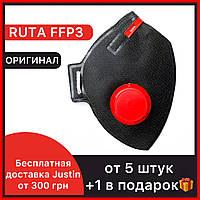 Респиратор FFP3 С КЛАПАНОМ RUTA Рута ФФП (черный), многоразовая маска для лица от вирусов ОРИГИНАЛ