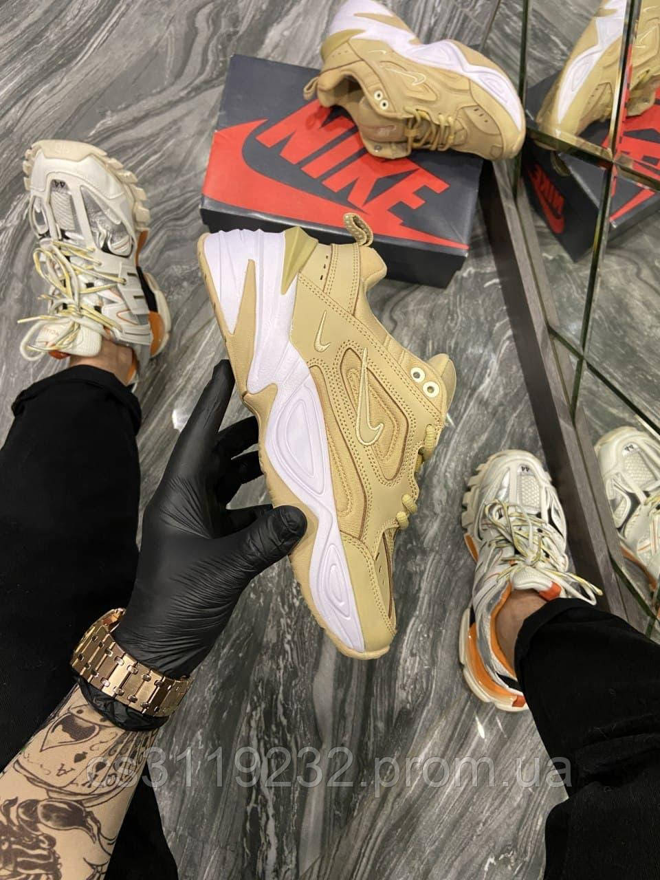 Жіночі кросівки Nike M2K Tekno Beige White (білий)