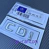 Логотип для Мерседес. CDI. Хром, Плоска.