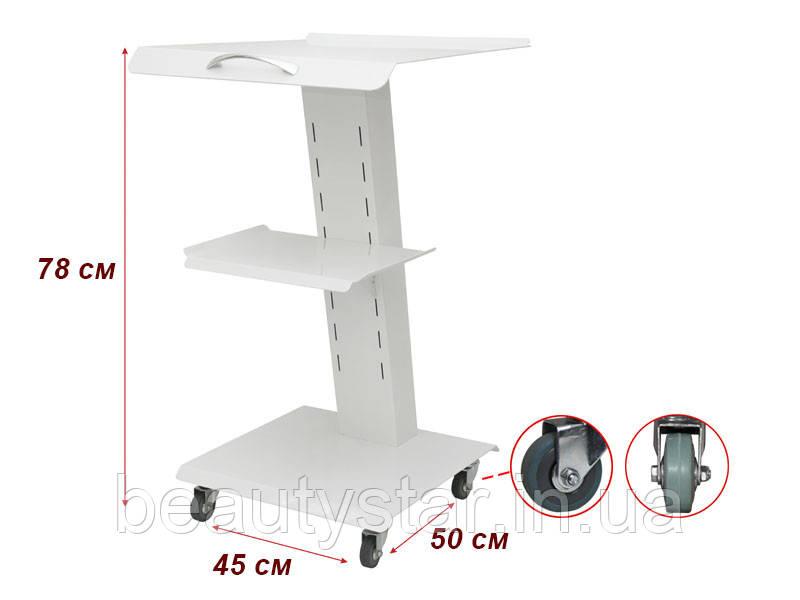 Тележка косметологическая металл столик для косметологического аппарата AquaFacial мод 252