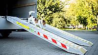 Алюминиевые трапы UEL0715S00 (Наезд, лафет, рампа, платформа, аппарель, заезд)
