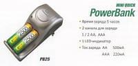 Зарядное устройстово GP PB25 GS250 U2 (2*2500)