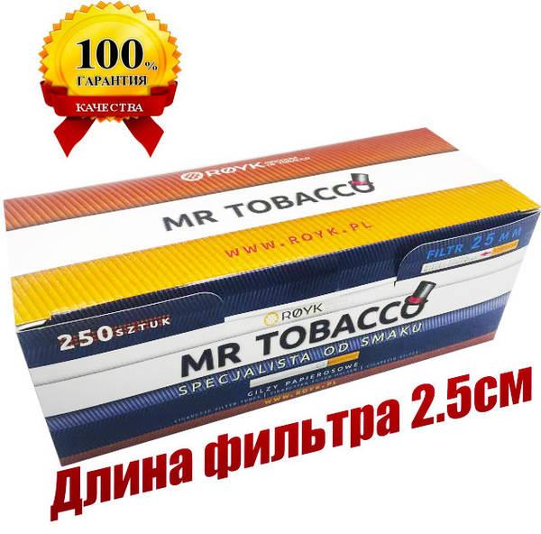 Купить гильзы для сигарет с фильтром в иркутске сигареты донтабак купить в спб