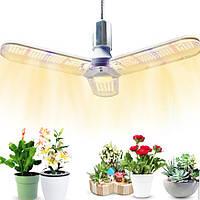 Фито-лампа для растений Full Sun Spectrum 45 Вт R36 B18 W360