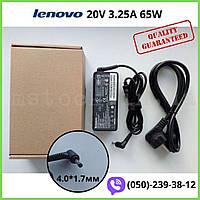 Блок питания для ноутбука Lenovo 20V/ 3.25A/ 65W (разъём 4.0*1.7mm) + сетевой кабель