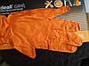 Перчатки плотные Нитриловые  Ideall Grip+(оранжевые) L 8-9 25пар/50 шт.
