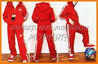 Детский спортивный костюм Адидас дайвинг красный