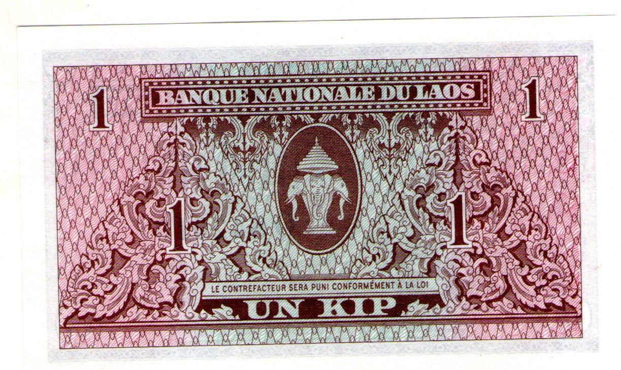 Лаос 1 кип 1962 год состояние  UNC №71