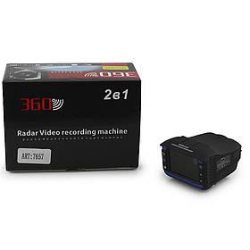 DVR RADAR 2in1 VG3,1080P