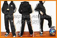 Детский спортивный костюм Адидас дайвинг черный