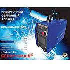 Инверторный сварочный аппарат Беларусмаш БСА ММА-350 IGBT, фото 4