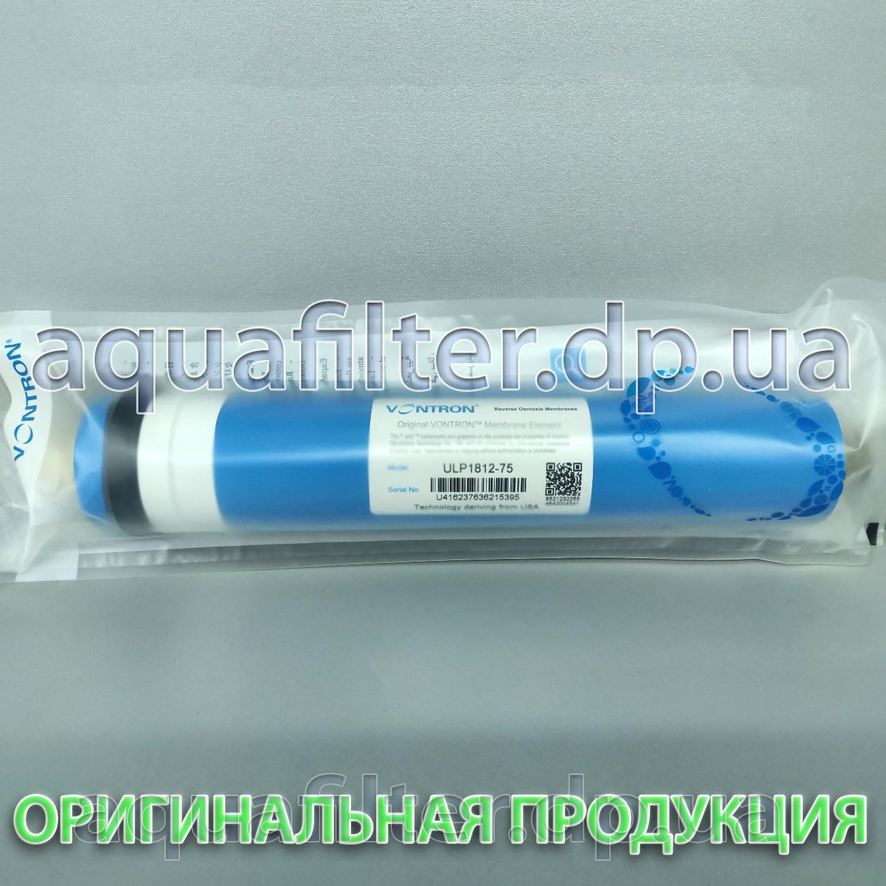 Мембрана обратного осмоса Vontron ULP1812-75 GPD Китай оригинал