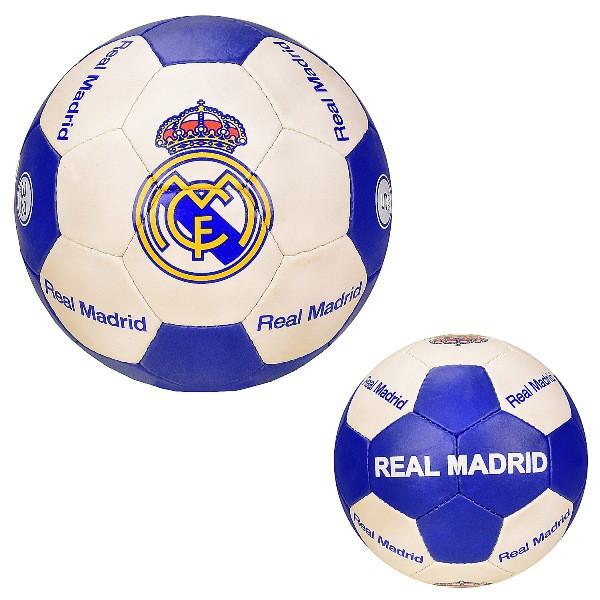 Мяч футбольный FP014 Пакистан №5, PU, 420 грамм