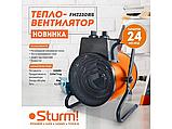 Електричний тепловентилятор Sturm FH2220RC 2 кВт, фото 2