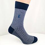 Бесшовные мужские демисезонные носки Pier Lone Турция, фото 2