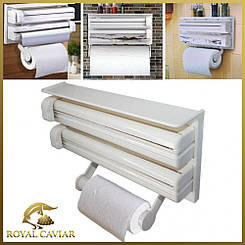 Кухонний тримач Rollon Triple Paper Dispenser - диспенсер для паперових рушників, харчової плівки і фольги