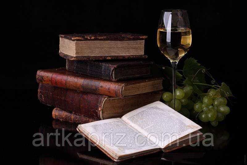"""Постер """"Вино і книги"""""""