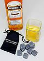Камни для виски Whiskey Stones в комплекте 9 шт с мешочком для хранения, фото 5