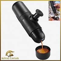 Кофеварка Портативная ручная карманная мини эспрессо кофемашина для туризма и отдыха Gold Diamond Черная