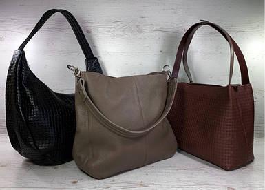 Сумки-хобо, объемные мягкие сумки на плечо из натуральной кожи