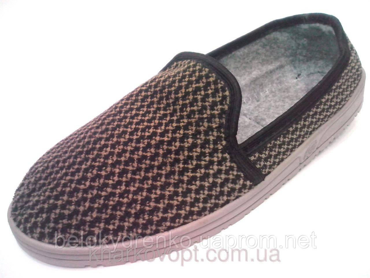 80ec765e11e64 Тапочки мужские с задником, цена 52 грн./пара, купить в Харькове ...