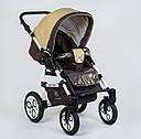 Коляска для дітей Saturn ЛЬОН БІЛА РАМА 0186-L10 колір шоколадно-БЕЖЕВИЙ, фото 2