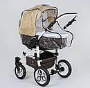 Коляска для дітей Saturn ЛЬОН БІЛА РАМА 0186-L10 колір шоколадно-БЕЖЕВИЙ, фото 3
