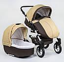Коляска для дітей Saturn ЛЬОН БІЛА РАМА 0186-L10 колір шоколадно-БЕЖЕВИЙ, фото 6