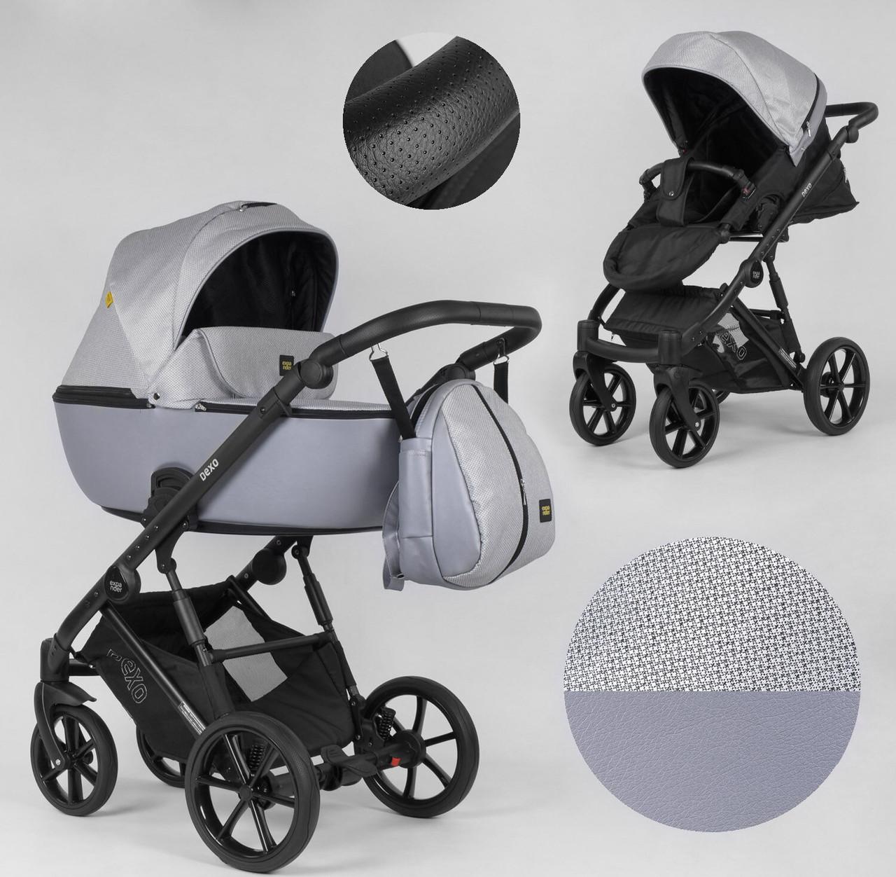 Дитяча коляска 2 в 1 Expander DEXO D-15022 колір GreyFox, водовідштовхувальна тканина + еко-шкіра
